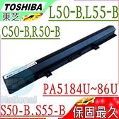 Toshiba 電池(保固最久)-東芝 C50-B,L50-B,S50-B,PA5184U-1BRS,PA5185U-1BRS,PA5186U-1BRS,PA5195U-1BRS