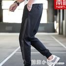 南極人夏季褲子男士薄款九分工裝韓版潮流寬鬆運動長褲冰絲休閒褲 蘇菲小店