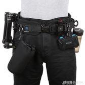 致泰多功能攝影腰帶 登山騎行腰包 微單反相機固定快掛腰帶 格蘭小舖