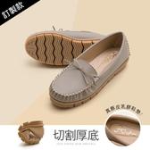 包鞋.切割厚底可彎折豆豆鞋(灰)-大尺碼-FM時尚美鞋-訂製款.Melody