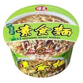 味王巧食齋素食麵83g/碗(12碗/箱)【合迷雅好物超級商城】