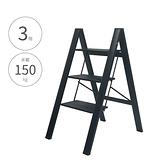 【三階 輕量鋁製家用踏板梯】3階梯 摺疊梯 人字梯 梯子 家用梯 A字梯 鋁梯