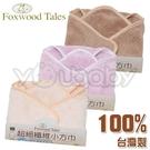 狐狸村傳奇 Foxwood Tales 超細纖維小方巾30x30cm
