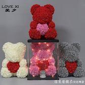 永生花禮盒巨型紅玫瑰花小熊七夕情人節生日求婚禮物diy送女朋友 NMS漾美眉韓衣