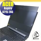 【Ezstick】ACER A715-74G 筆記型電腦防窺保護片 ( 防窺片 )