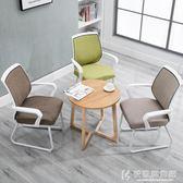 電腦桌椅辦公椅子職員椅家用電腦辦公椅學生椅特價網布椅宿舍會議椅 igo快意購物網