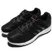 【六折特賣】adidas 慢跑鞋 Duramo Lite M 黑 白 休閒鞋 舒適緩震 運動鞋 男鞋【PUMP306】 CP8759