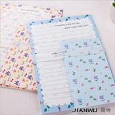 學生戀愛情侶浪漫情書個性套裝大信紙