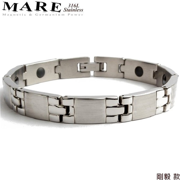 【MARE-316L白鋼】系列:剛毅 款