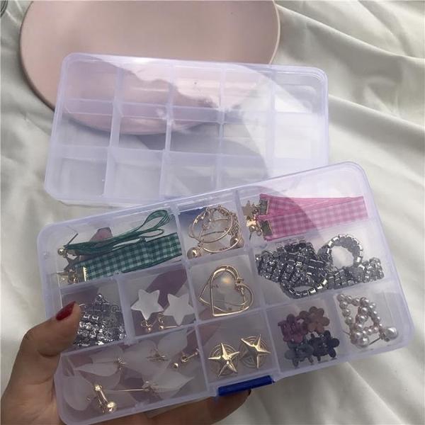 15格透明塑料收納盒多格子