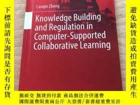 二手書博民逛書店Knowledge罕見Building and Regulation in Computer-Supported