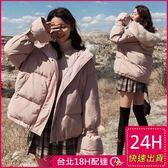 梨卡★現貨 - 粉色超甜美氣質大毛領短版防風保暖連帽鋪棉仿羽絨外套風衣大衣AR028