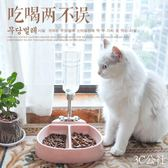 喂食器狗狗飲水器掛式貓咪自動喂水喂食小狗多功能喝水壺不濕嘴寵物用品