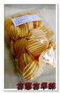 古意古早味 隨口吃-洋芋片(九福 / 純素 / 155g) 懷舊零食 餅乾 小零嘴 香甜餅乾