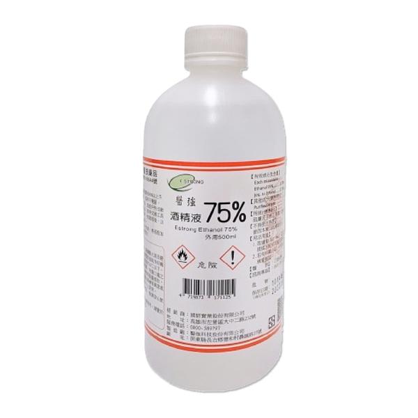 醫強75%酒精液(500ml) 合法藥商 酒精瓶 酒精罐 防疫 消毒 酒精