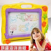 兒童畫板磁性寫字板寶寶小孩幼兒嬰兒磁力畫畫板彩色塗鴉板1-3歲2ATF 探索先鋒