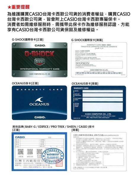 【限定商品】CASIO 卡西歐 GMW-B5000RD-4 / G-SHOCK系列 原廠公司貨
