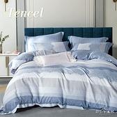 《DUYAN 竹漾》奧地利天絲雙人床包枕套三件組-濱海輕風 台灣製