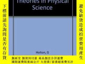 二手書博民逛書店Introduction罕見To Concepts And Theories In Physical Scienc