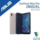【贈傳輸線+觸控筆吊飾】ASUS ZenFone Max Pro ZB602KL 3GB/32GB 6吋 智慧型手機【葳訊數位生活館】
