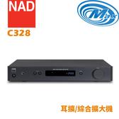 《麥士音響》 NAD 數位綜合擴大機 耳擴 C328