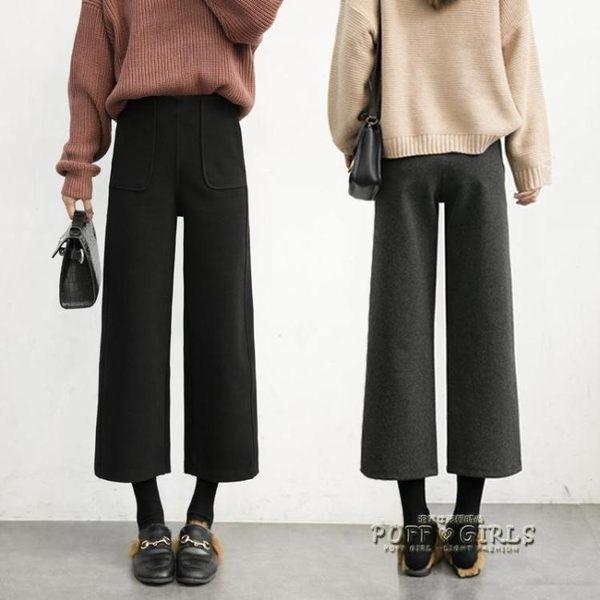 寬褲 毛呢闊腿褲女秋冬季新款直筒韓版學生七分加厚高腰呢子九分褲