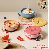 吸管碗 嬰幼兒專用輔食碗防摔吸盤碗喝湯神器兒童吃飯餐具【齊心88】