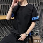 中大尺碼夏季男裝新款短袖t恤韓版男士半袖打底衫圓領衣服修身潮流印花T恤 PA15915『美好时光』