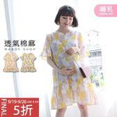 *蔓蒂小舖孕婦裝【M8078】*自訂款.哺乳衣.滿版鳳梨棉麻荷葉裙洋裝