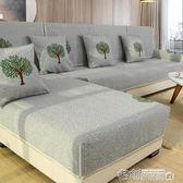 沙發罩 沙發墊套全包萬能套四季通用布藝皮沙發巾罩全蓋歐式坐墊子靠背 名創家居館