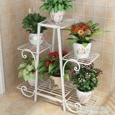 花架子多層室內特價家用陽臺裝飾架鐵藝客廳省空間花盆落地式綠蘿 NMS名購居家