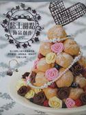 【書寶二手書T2/美工_YKD】超擬真黏土甜點飾品創作_Milky Ribbon