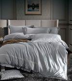 【貝淇小舖】TENCEL60支刺繡素色100%天絲萊賽爾.安卡洛斯(灰).床包鋪棉被套四件/加高35cm