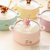 日式卡通大號泡面碗帶蓋雙耳陶瓷碗學生可愛飯碗大碗湯碗餐具套裝