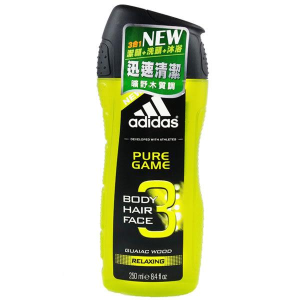 愛迪達 男用三效潔顏洗髮沐浴露 極限挑戰(綠) 250ml (OS shop)