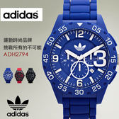 Adidas ADH2794 愛迪達 ad5 個性潮流腕錶 Adidas 現+排單 熱賣中!