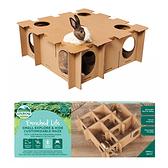 寵物家族- Oxbow 益智迷宮玩具(小) 66861