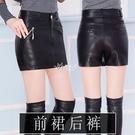 皮裙褲 皮裙褲女新款高腰顯瘦短款a字褲裙PU皮短褲外穿打底靴褲