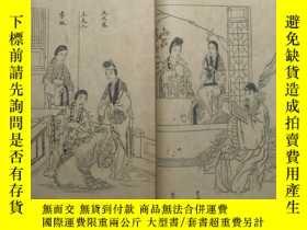二手書博民逛書店罕見繪圖紅樓夢補(四冊全)14904 共和書局 出版1914