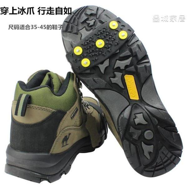8折免運 冬季戶外簡易冰抓雪地五齒防滑鞋釘男女冰爪防滑鞋套登山雪爪裝備