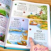 兒童故事機 會說話的古詩詞80首兒童手指點讀唐詩早教機有聲發聲書學習機讀物LX 小天使 618