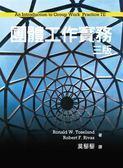 (二手書)團體工作實務 中文第三版 2014年