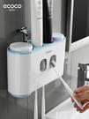 牙刷架 牙刷置物架壁式免打孔漱口杯刷牙杯掛墻式衛生間壁掛吸壁牙具套裝 智慧 618狂歡