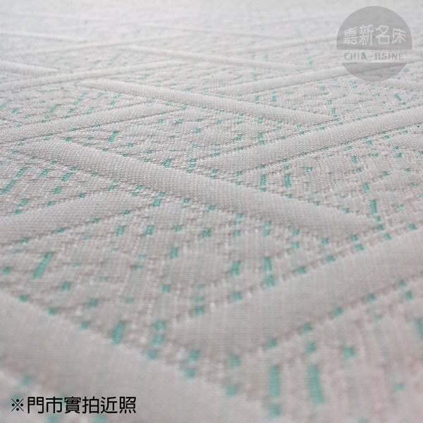 【嘉新名床】蘋果綠防水保潔墊《單人加大3.5尺》