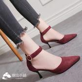 高跟涼鞋 韓版性感中空高跟鞋百搭一字扣帶單鞋新款尖頭鏤空 潮流小鋪