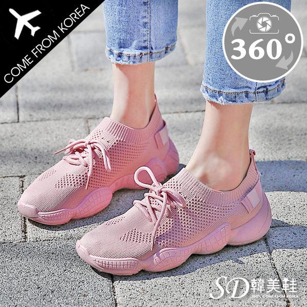 老爹鞋 韓國空運 版型正常 簡約韓系 百搭流行款 彈性針織 舒適綁帶 休閒鞋【F713023】3色 SD韓美鞋