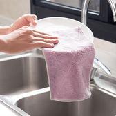 吸水洗碗布廚房清潔布毛巾10條加厚不沾油