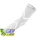 [美國直購] 2XU Compression Recovery Arm Sleeves 臂袖 S-M-L (White)