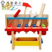 益智玩具木丸子益智力嬰幼兒童木制工具台拼拆裝螺母組合玩具3-5-6歲以上快速出貨下殺75折