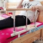 床邊扶手 老人床邊扶手起身器輔助器安全防摔床護欄擋防掉大床護欄折疊通用 新年禮物YJT